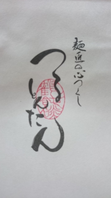 DSC_1601_s_201603271637256ff.jpg