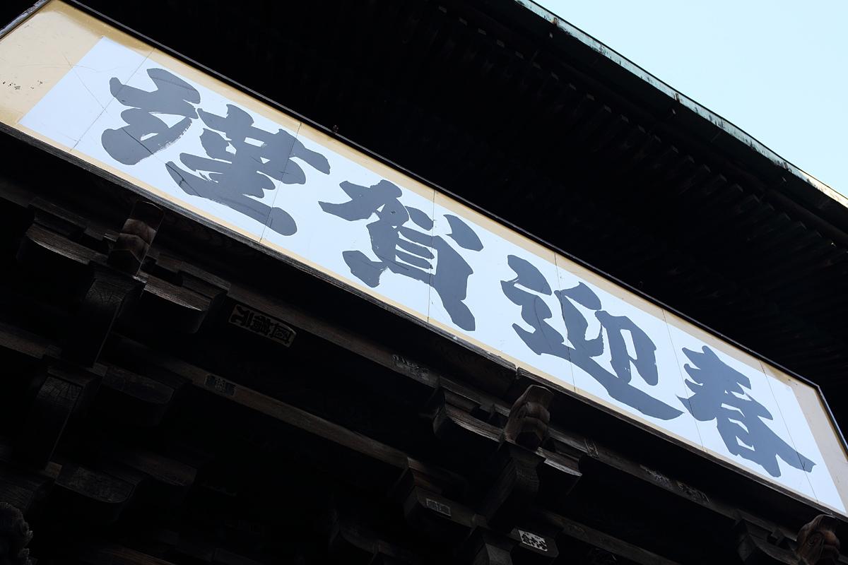 20160102_6590.jpg