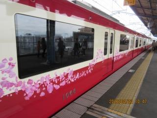 s-IMG_3061.jpg