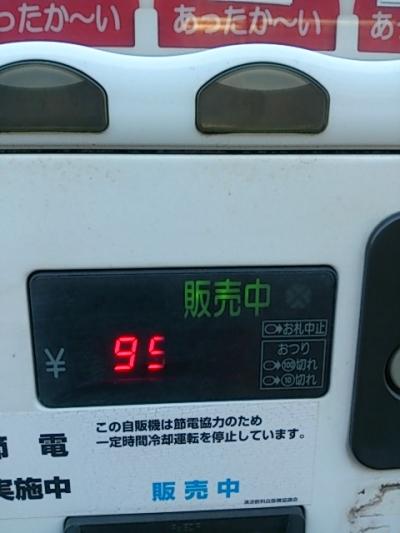 自動販売機001