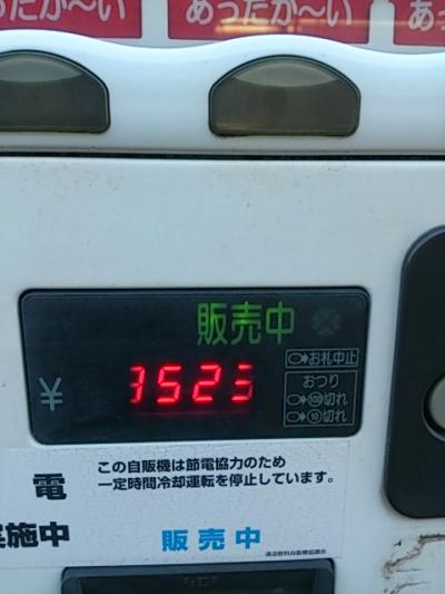 自動販売機002