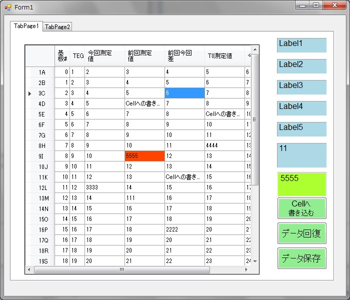 DataSave4.jpg