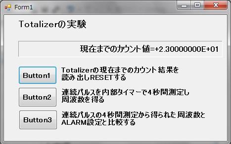 Totalizer12.jpg