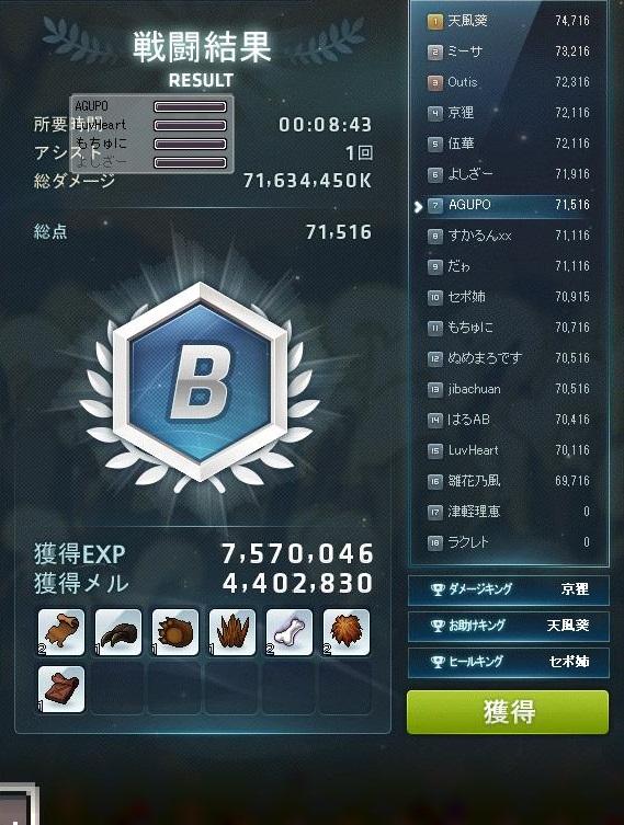 Maple160206_010016.jpg
