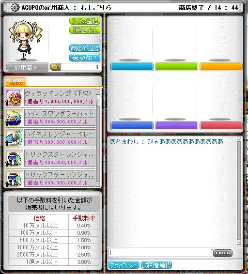 Maple160206_043347.jpg