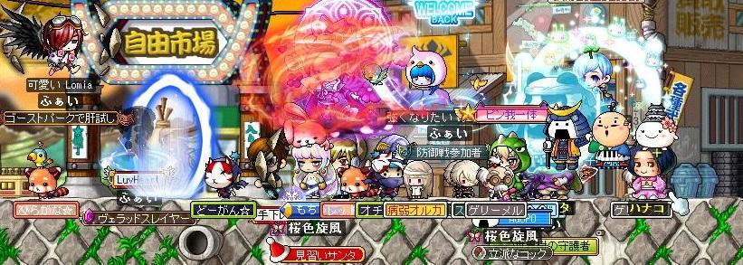 Maple160207_010826.jpg