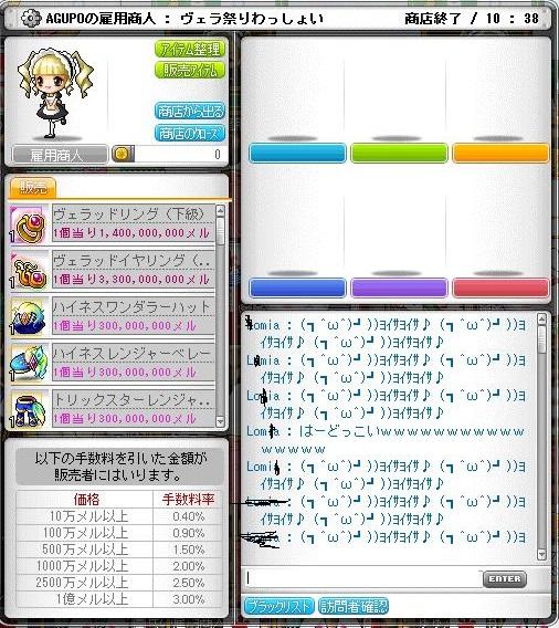 Maple160209_165803.jpg