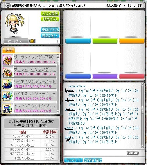 Maple160209_165808.jpg