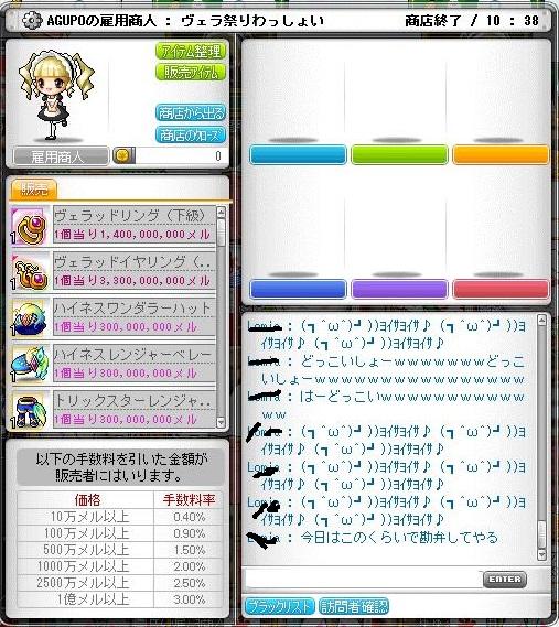 Maple160209_165811.jpg
