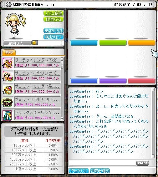 Maple160212_205528.jpg