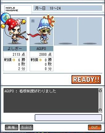 Maple160222_232335.jpg