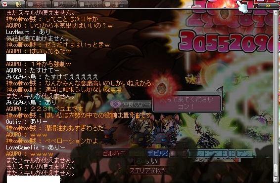 Maple160303_004200.jpg