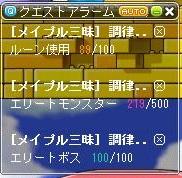 Maple160328_023051.jpg