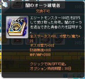 Maple160328_023619.jpg