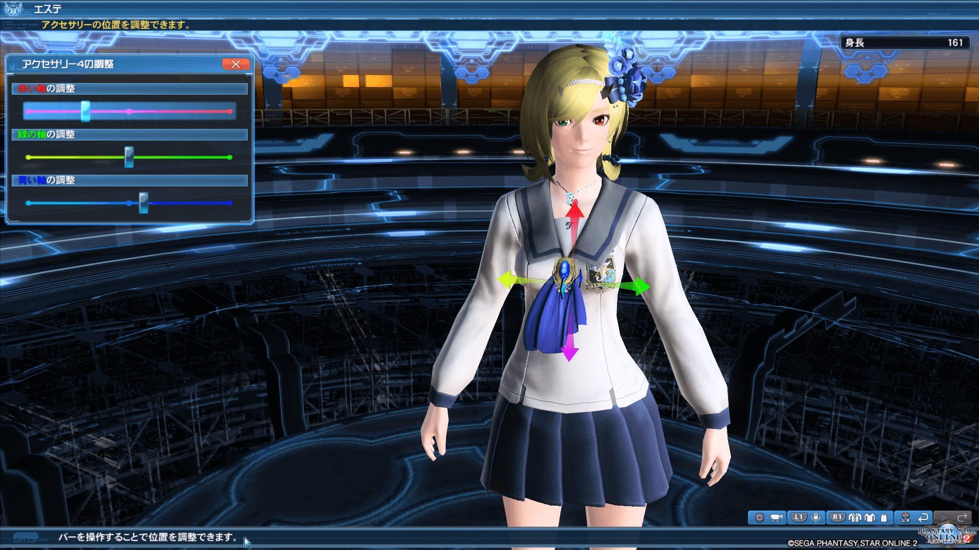 pso20160323_211052_003.png