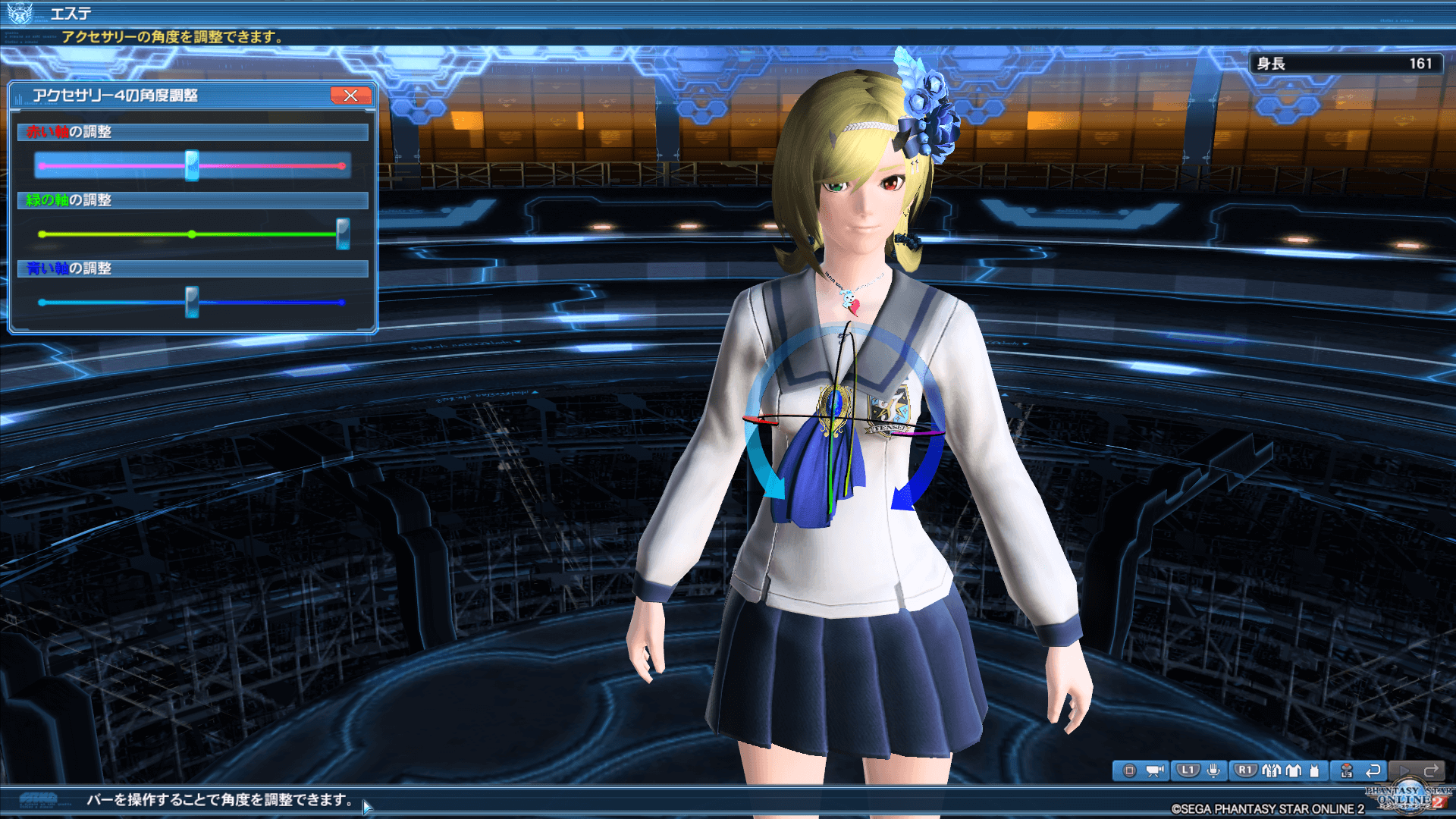 pso20160323_211057_004.png