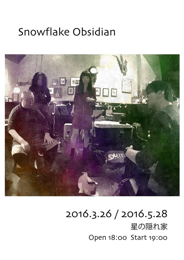 live-info_20160326_02.jpg