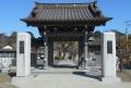 圓福寺・山門