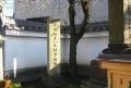 フランス領事館跡の石碑