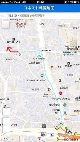 マビ2道 (1)