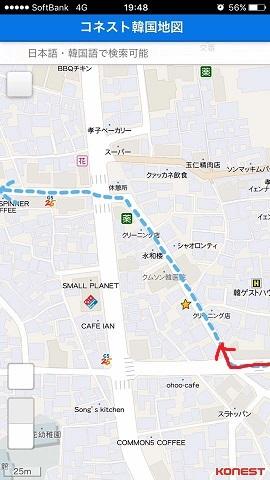 マビ2道 (2)