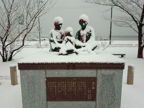 0023月冬景色