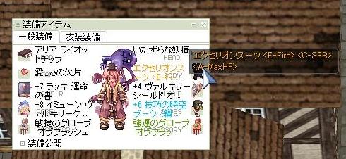 screenOlrun1044.jpg
