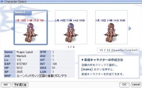 screenOlrun997.jpg