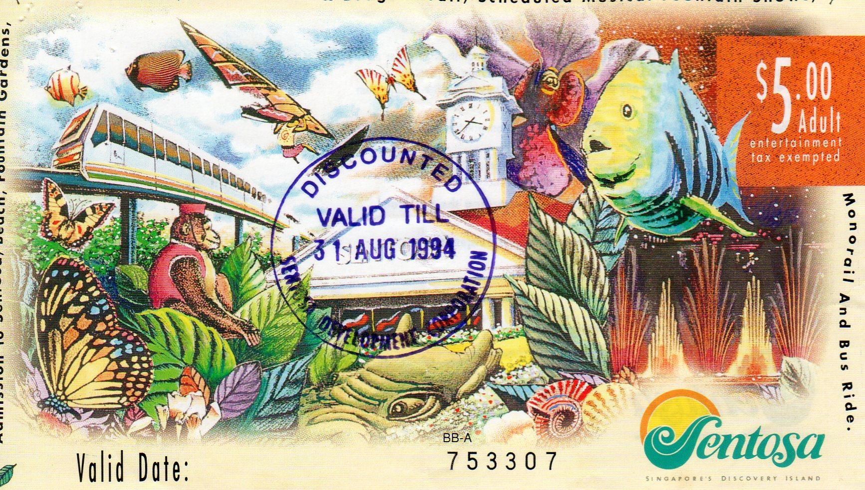シンガポール・セントーサ島⑦