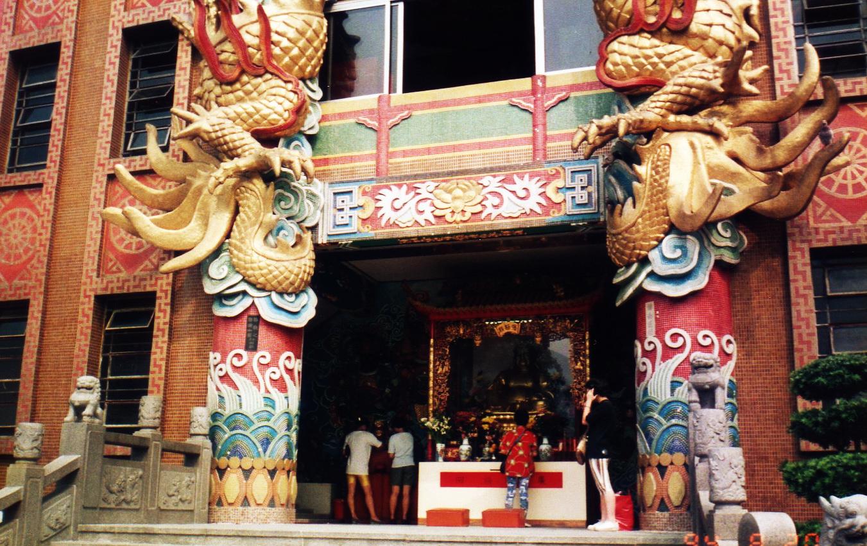 香港・屯門・妙法寺②-1