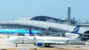 関西国際空港画像①-1