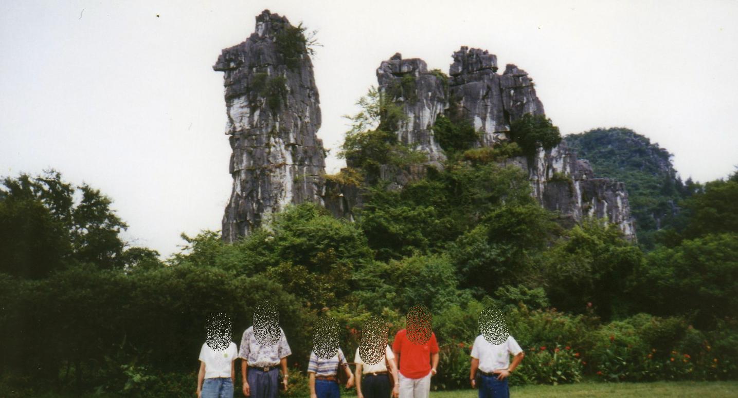 中国 桂林七星公園⑰-1