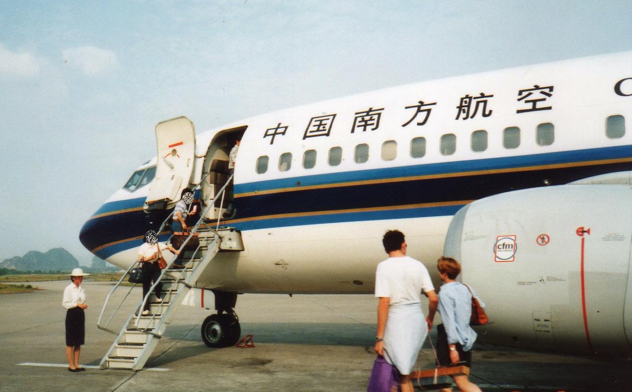 桂林 空港④-1