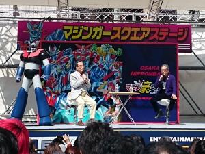 岩崎和夫さんx永井豪先生