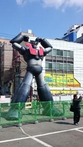 巨大マジンガーZ