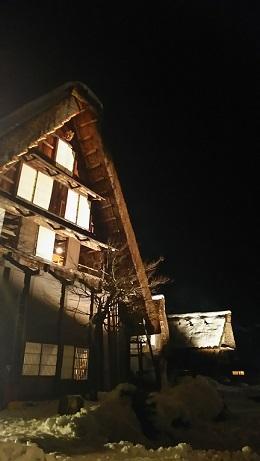 0201lightshirakawa.jpg