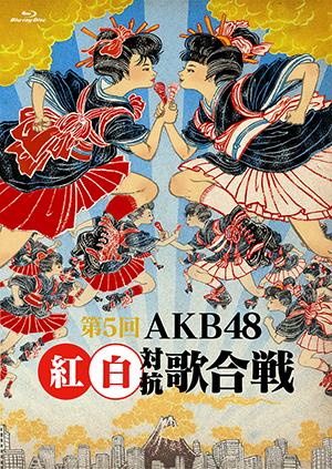 5akbkouhaku_j.jpg