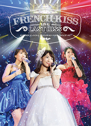 frenchkiss160311.jpg