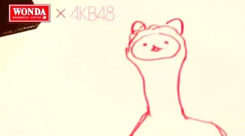 mayuyuki160204_5.jpg