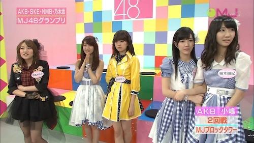 mayuyuki160331_1.jpg