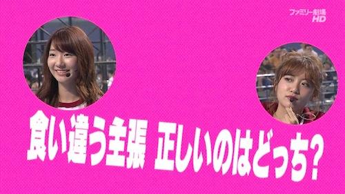 nemousu160221_38.jpg