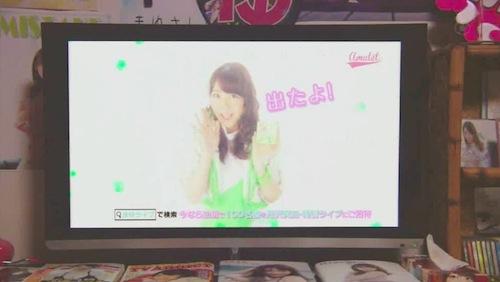 sakurazaka_42.jpg