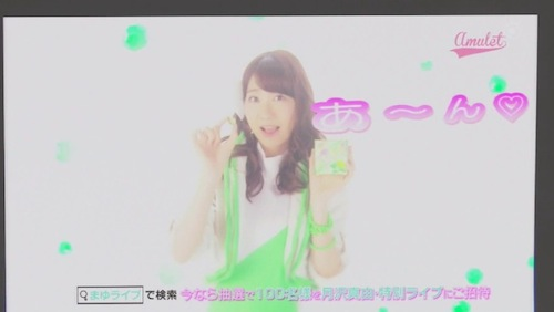 sakurazaka_44.jpg