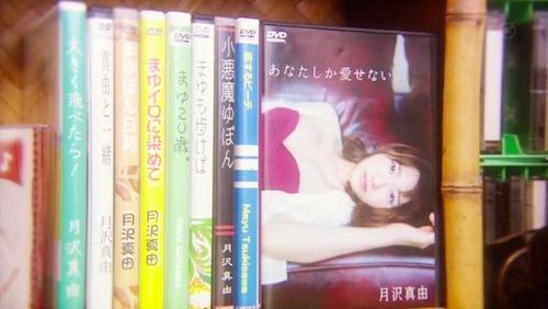 sakurazaka_5.jpg