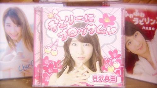 sakurazaka_7.jpg