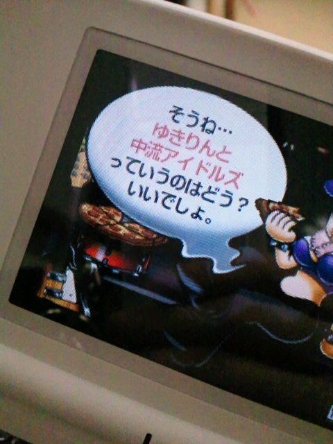 sashi_b101001_2.jpg