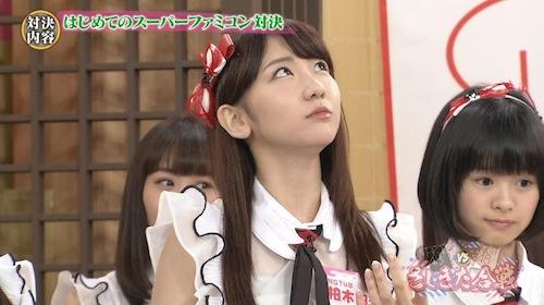 sashikita160315_11.jpg