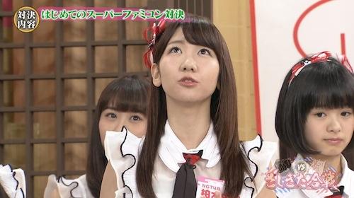 sashikita160315_12.jpg