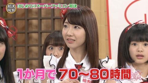 sashikita160315_13.jpg