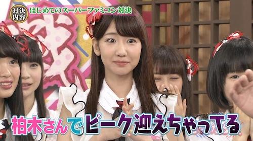 sashikita160315_17.jpg